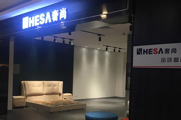北京奢尚软体家居厂家
